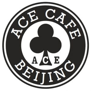 Ace Cafe Beijing